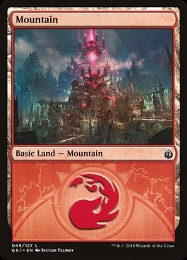 GRN Mountain